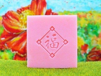 BG005中文皂章(訂製 手工藝用品 皂用印章 手工皂訂購需一周時間)