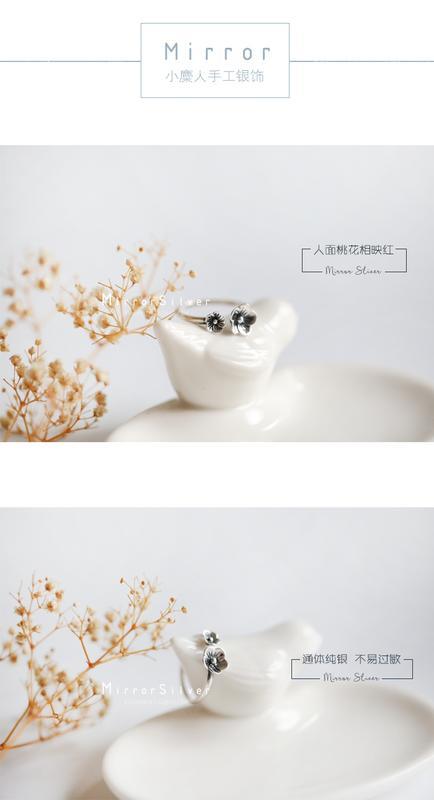 文藝清新系浪漫桃花櫻花泰銀開口可調節戒指食指甜配飾禮物