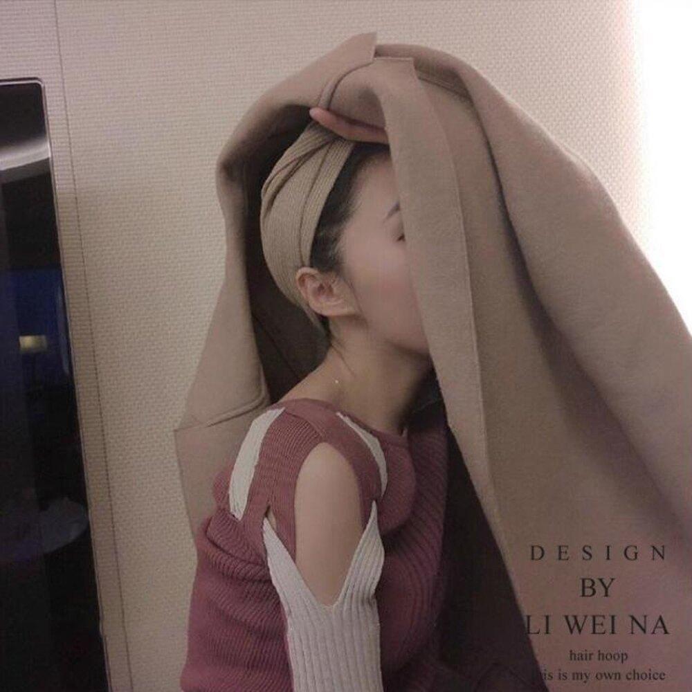 髮帶 日韓復古寬邊交叉發帶大喜同款針織發帶可愛甜美洗臉發帶森女發箍 歐歐流行館