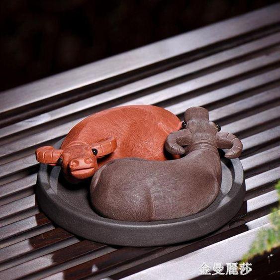 宜興紫砂純手工茶寵茶玩扭轉乾坤牛擺件創意雕塑可養個性茶具 金曼麗莎