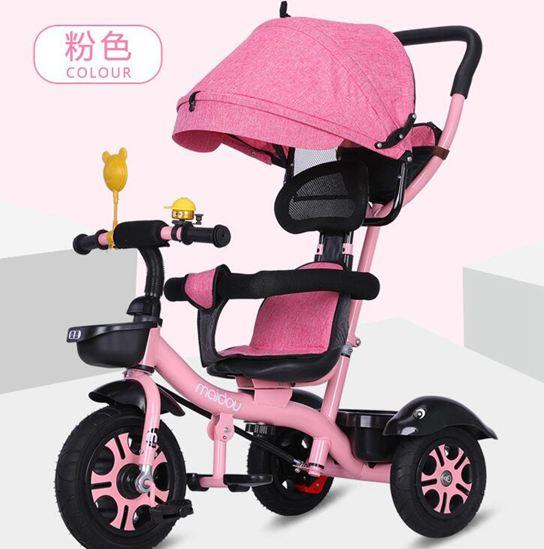 兒童單車 麥豆兒童三輪車腳踏車1-3-5歲大號單車寶寶手推車2-6女童車自行車ATF 極客玩家