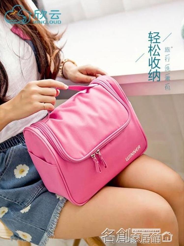 旅行洗漱包防水化妝包男女便攜收納袋收納包套裝大容量旅遊用品 名創家居館