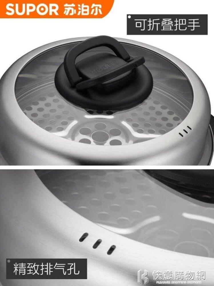 蒸鍋蘇泊爾304不銹鋼三層加厚家用 大蒸籠3層30cm電磁爐煤氣灶用 NMS快意購物網