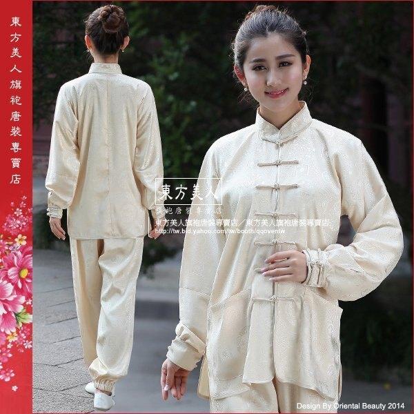 東方美人旗袍唐裝專賣店 太極風 (二) 女士長袖功夫衫套裝。米色