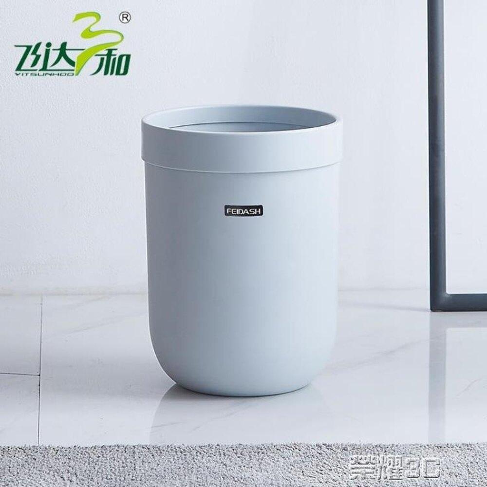 免運 垃圾桶 簡約無蓋帶壓圈垃圾桶時尚清新北歐風客廳臥室衛生間家用