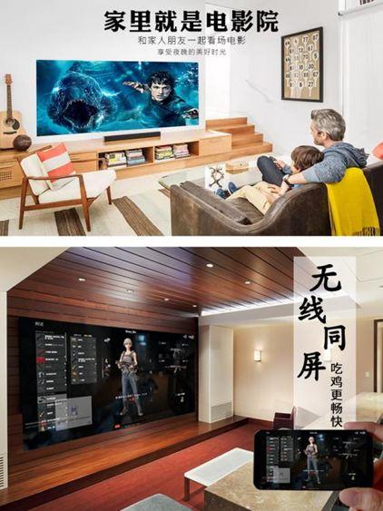 2019新款專業家用投影儀wifi無線 辦公高清1080p家庭影院投影機4kATF