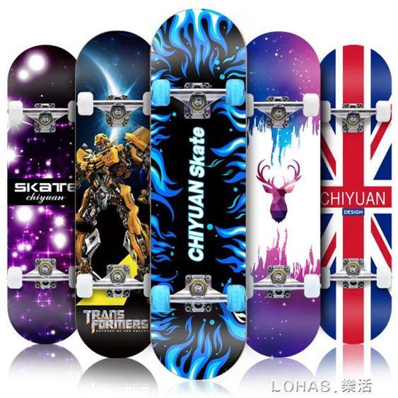 四輪滑板青少年初學者兒童男孩女生成人雙翹4抖音專業滑板車