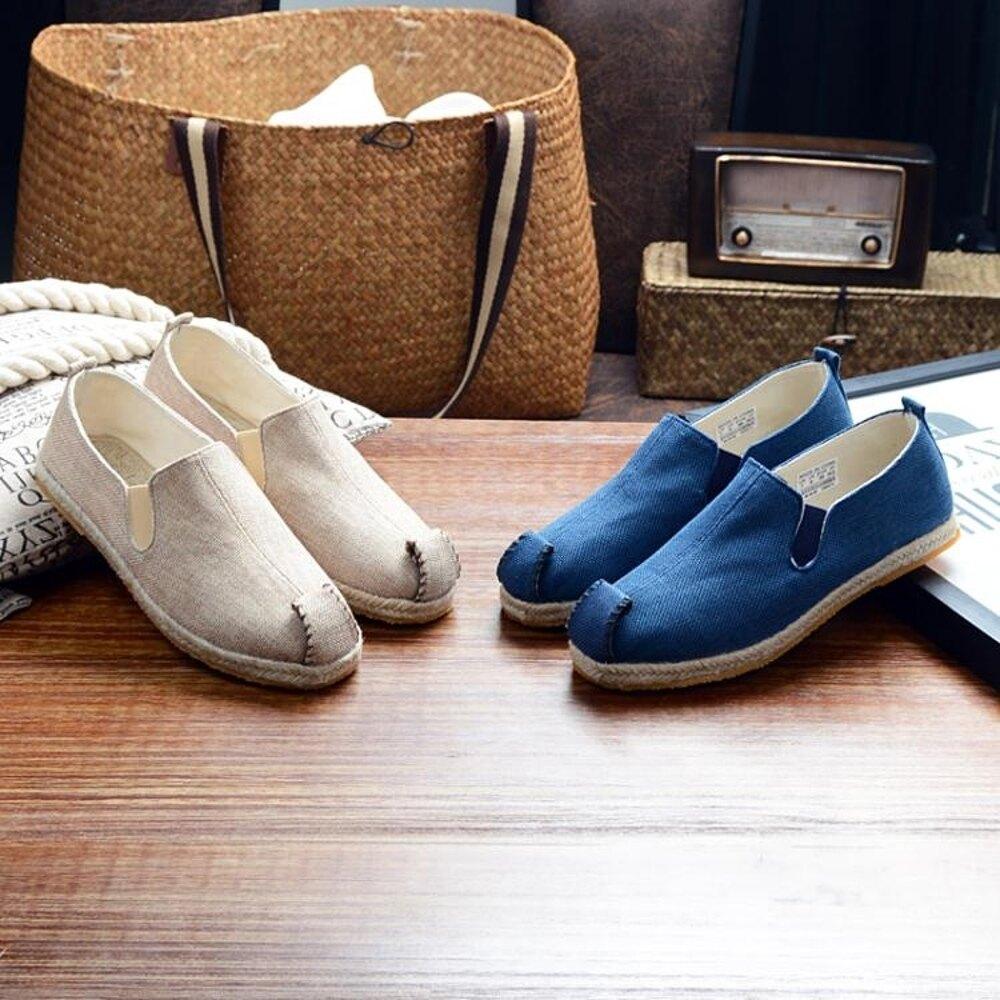 草編亞麻鞋男鞋透氣漁夫鞋手工布鞋原創復古中國風男鞋一腳蹬  遇見生活 母親節禮物