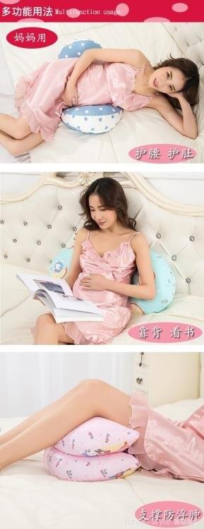 孕婦枕頭護腰側睡臥枕U型枕多功能托腹抱枕睡覺用品秋冬