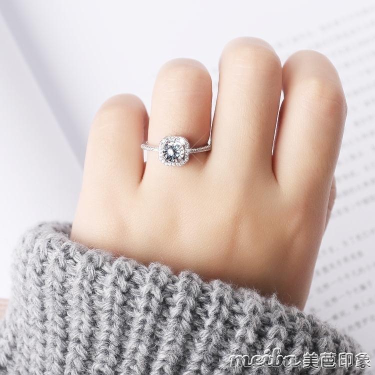 日韓國簡約氣質創意開口方形鋯石求結婚仿真裸鑽戒指環女 印象