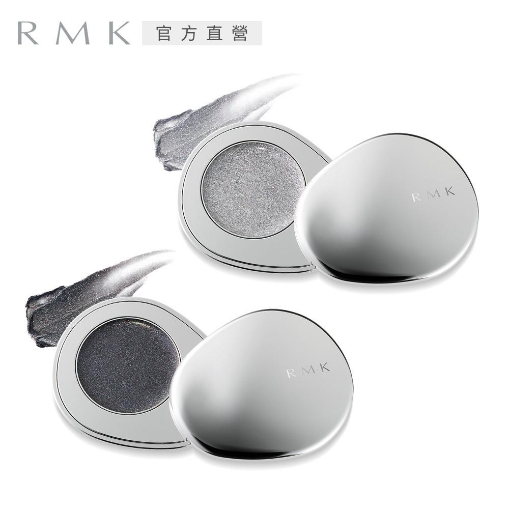 RMK 經典石采提亮盒 1.4g(2色任選)