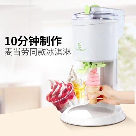 冰淇淋機 家用 兒童 冰激凌機 小型 全自動 甜筒機 班尼兔 雪糕機 MKS小宅女 清涼一夏钜惠