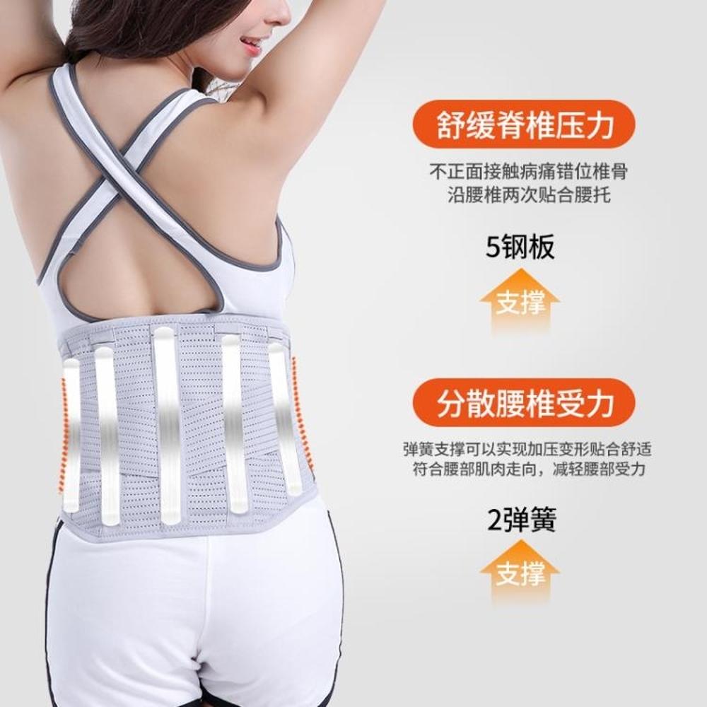 腰椎盤護腰帶腰托自發熱圍腰男女防寒保暖