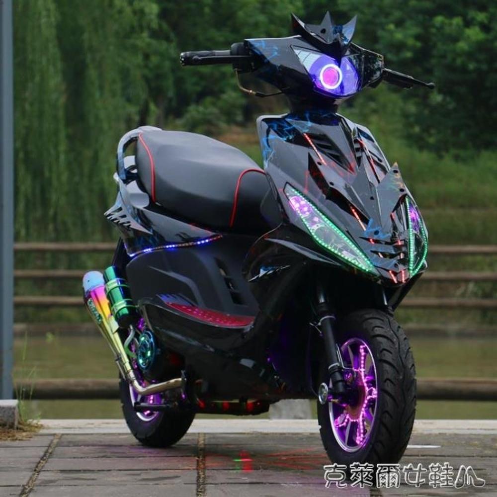 白幽靈改裝鬼火摩托車1代戰速踏板摩托車125燃油助力車整車RSZ機 免運 年貨節預購