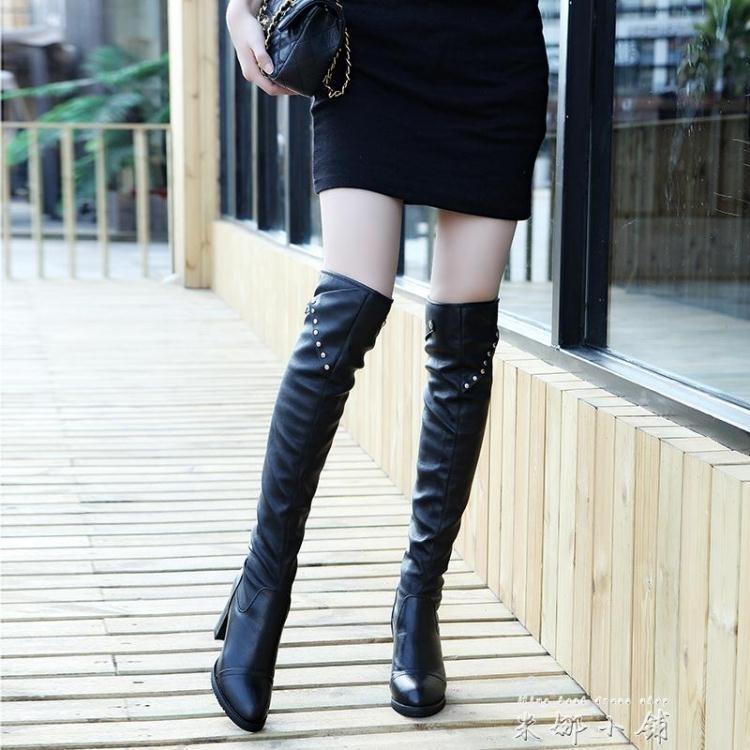 馬丁靴女秋季靴子粗跟過膝長靴高跟彈力靴歐美瘦腿靴皮靴