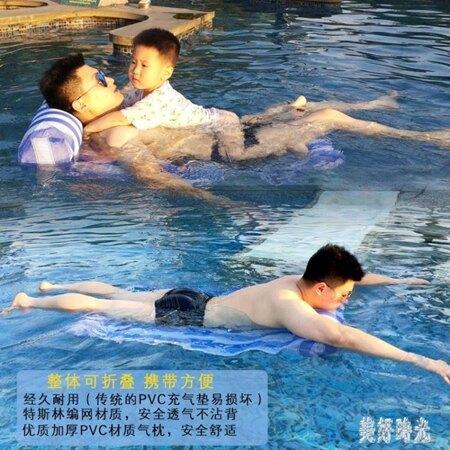 成人充氣浮排潮流休閒水上浮床大人救生圈加厚初學者游泳圈 CJ1077 清涼一夏特價