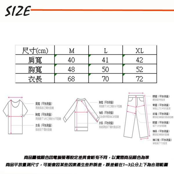Mao  夏季新款韓版休閒運動風格潮流個性連帽T恤