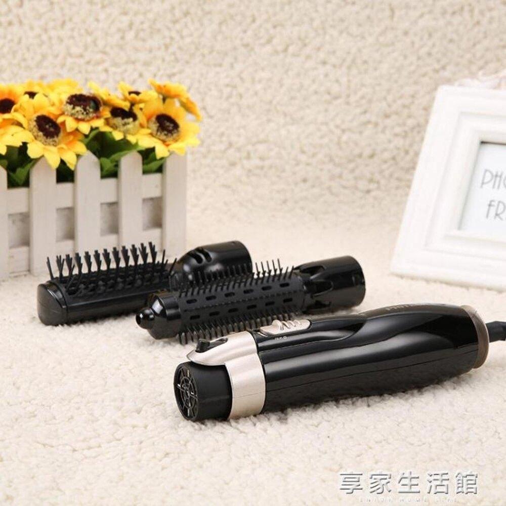 免運 Pritech多功能造型吹風梳直捲髮吹風機梳電吹風筒電捲梳不傷髮