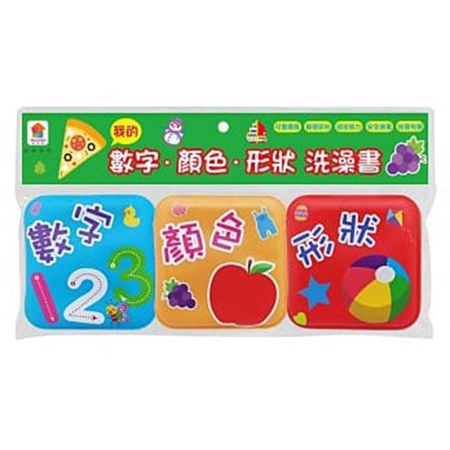 【Fun House】趣味學習 我的數字.顏色.形狀洗澡書 FFM2002-56