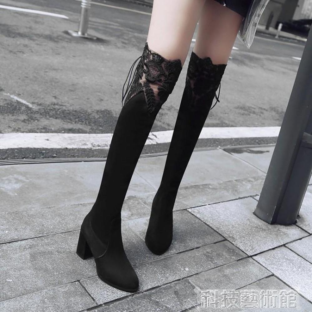 蕾絲長筒靴女過膝高跟瘦腿高筒粗跟圓頭鞋秋冬季新款磨砂長靴  領券下定更優惠