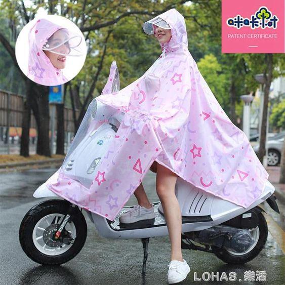 電動摩托自行車雨衣成人女款韓國時尚可愛騎行單人雨披電瓶車加厚 樂活生活館