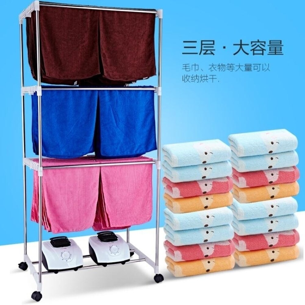 乾衣機 雙主機毛巾烘乾機理發店發廊商用大容量風乾衣機烘衣毛巾機美容店 JD 全館85折起