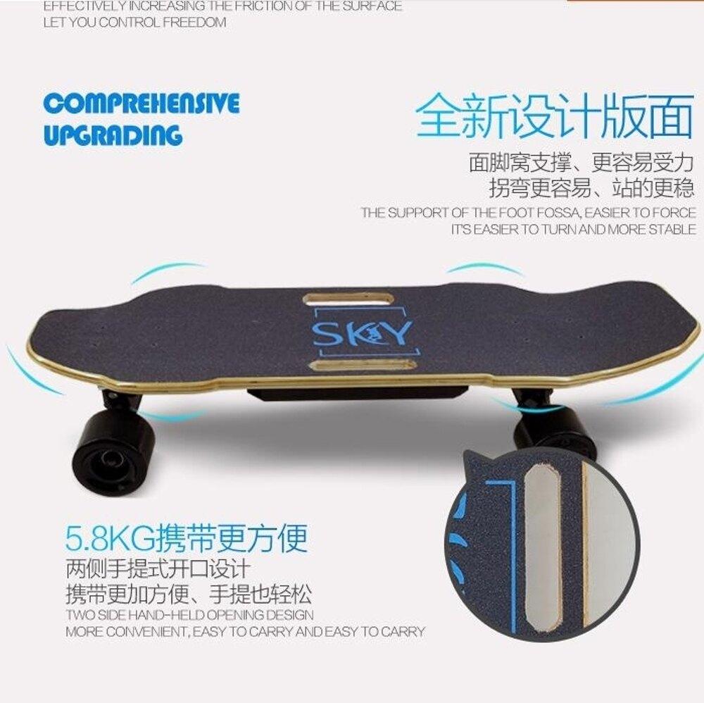 電動滑板四輪雙驅可拆電池胎皮方形小魚板無線遙控 MKS薇薇家飾