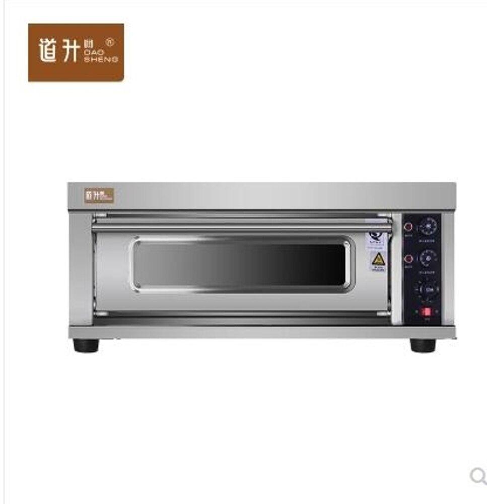 烤箱K11家用烘焙多功能全自動蛋糕迷妳電烤箱30升 LX 220V 清涼一夏特價