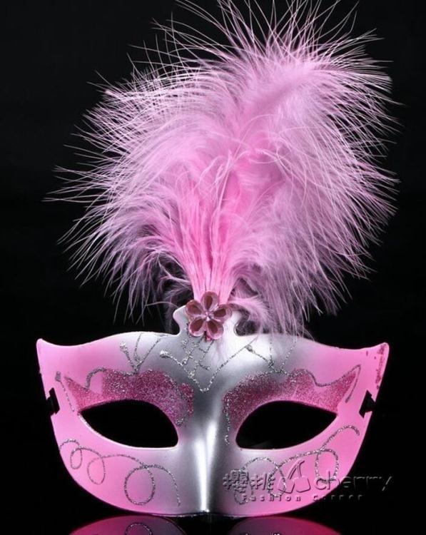 兒童面具創意櫻桃