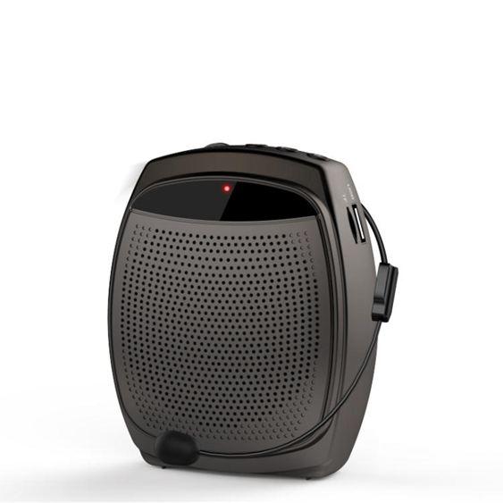 山禾S2小蜜蜂擴音器教師用耳麥戶外導遊講課教學專用喇叭迷你話筒     ATF