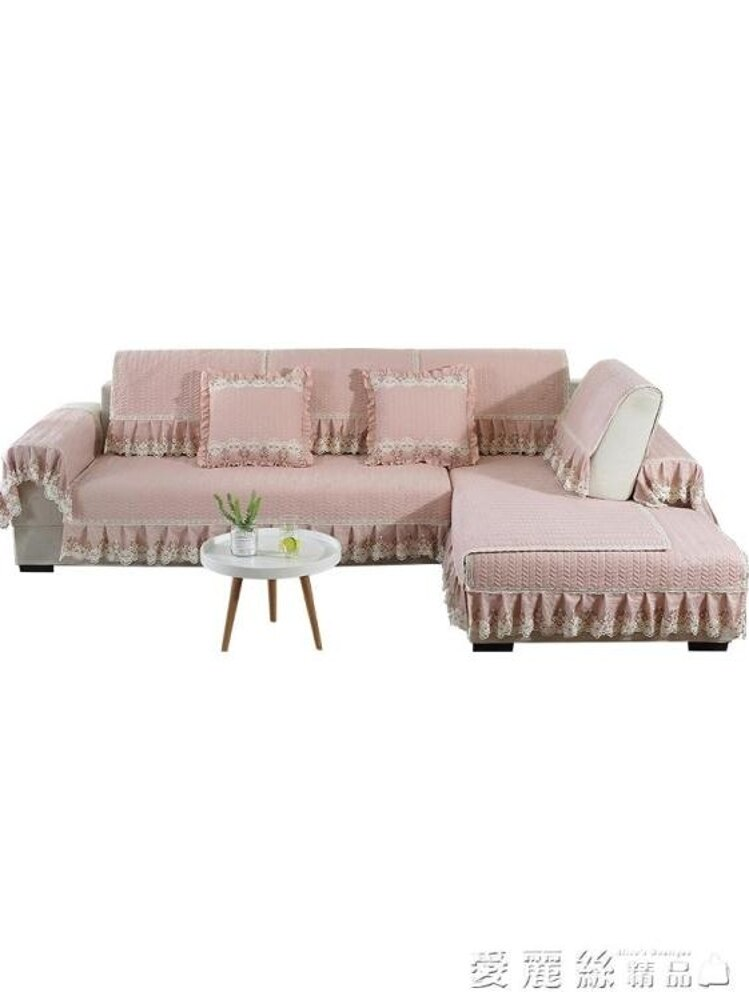 沙發墊四季通用型布藝坐墊簡約現代防滑沙發罩沙發套全包萬能套 年貨節預購