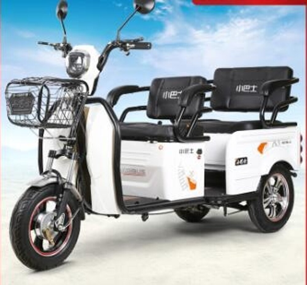 電動三輪車成人新款代步車家用小型帶棚老人電瓶車接送孩子 小宅女MKS 母親節禮物