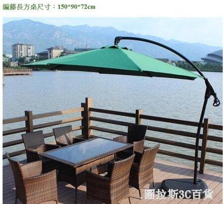 藤椅戶外桌椅庭院花園陽臺露天室外咖啡廳藤編休閒家具組合五件套 清涼一夏特價