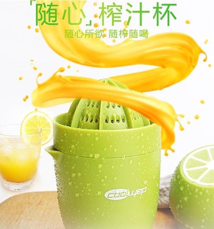 榨汁機  手動榨汁機家用水果小型壓汁機炸果汁橙汁機檸檬榨汁器