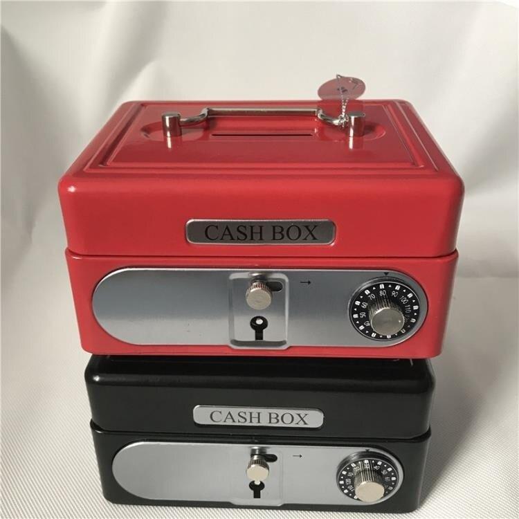 密碼零錢盒手提小鐵箱子存錢罐保險盒密碼盒收納盒儲蓄罐