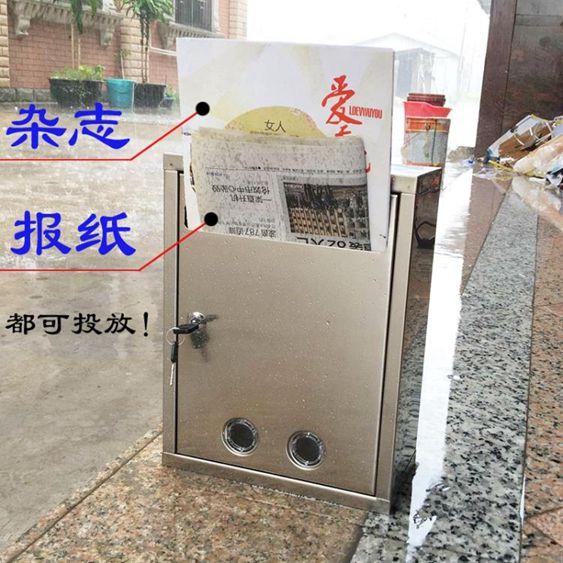 加厚大號不銹鋼信報箱掛牆帶鎖建議投訴箱室外防水信箱意見箱
