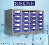 塑料抽屜式零件櫃鐵皮櫃工具櫃螺絲櫃電子元件櫃60抽手機配件櫃  YDL