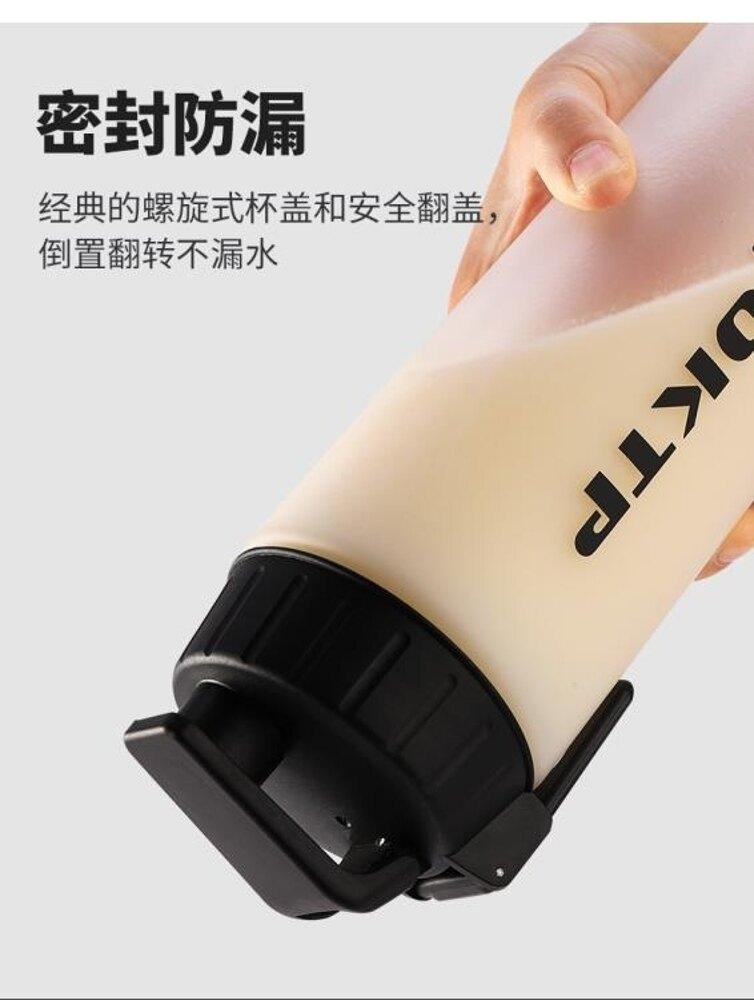 運動搖搖杯男健身杯子奶昔杯攪拌球蛋白質粉大容量便攜水杯帶刻度 露露日記