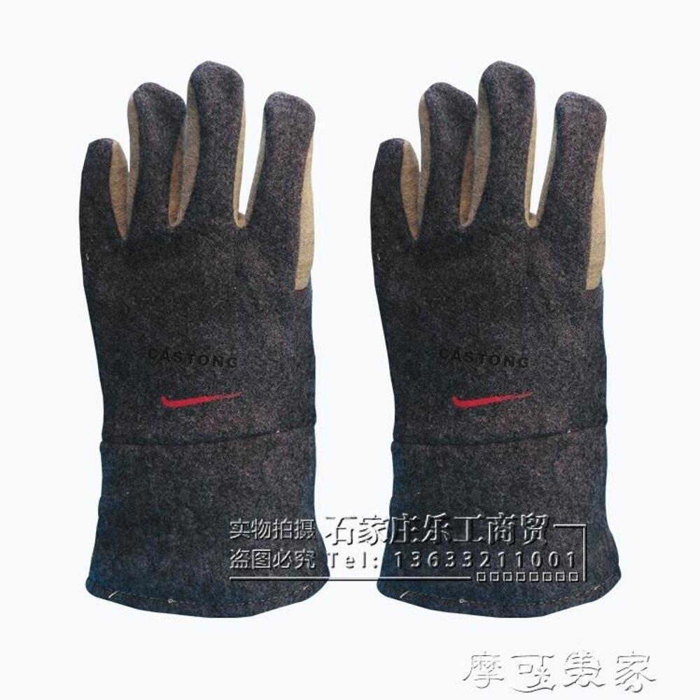 現貨隔熱手套卡司頓耐高溫手套300度 GKHH15-34工業防燙隔熱防割耐磨防熱手套 摩可美家10-30 母親節禮物