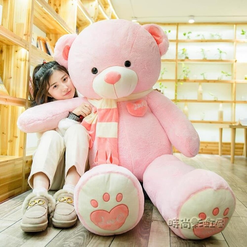 抱抱熊抱抱熊貓毛絨玩具七夕情人節禮物女孩娃娃大熊公仔送女友MBS「時尚彩虹屋」