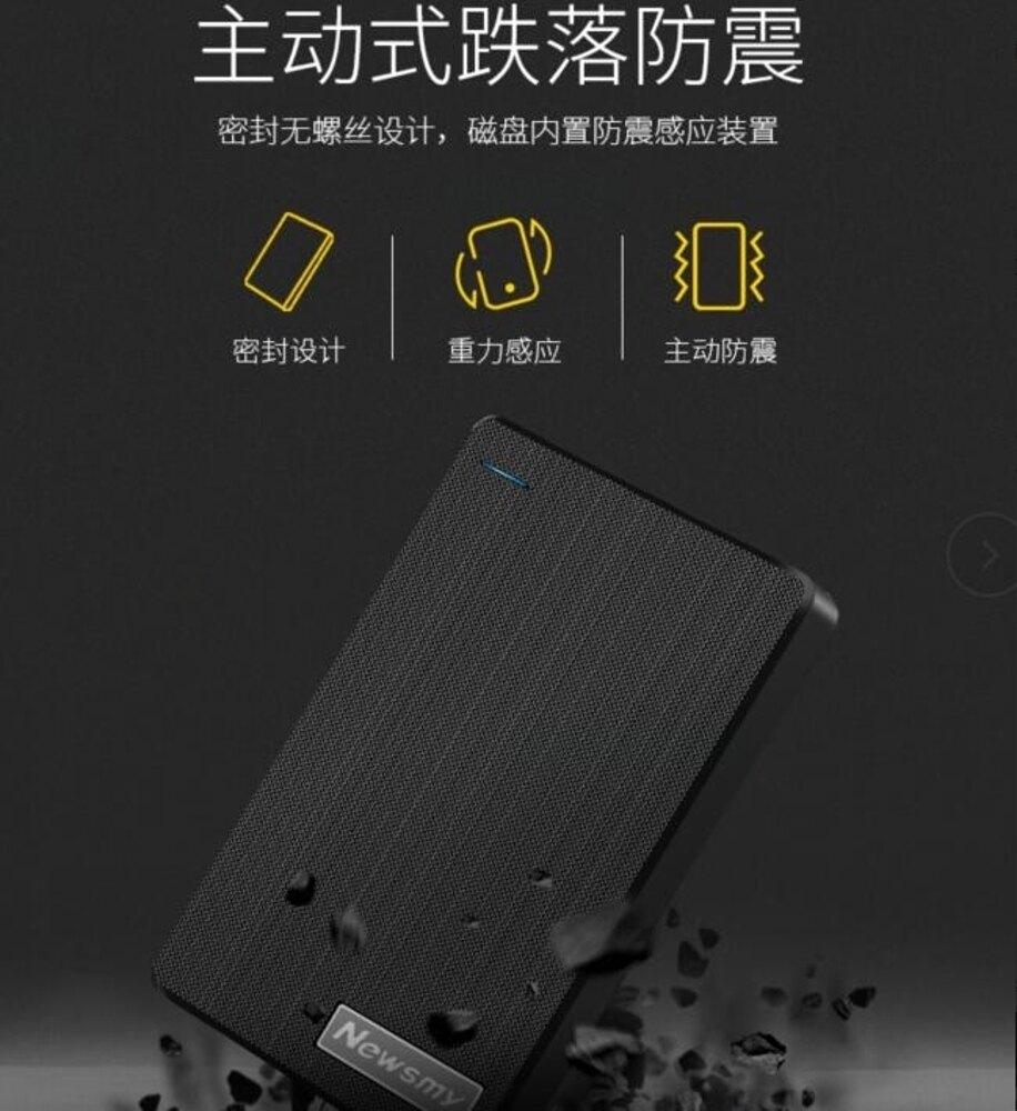 移動硬盤 紐曼清風移動硬盤2.5英寸120G超薄可加密移動盤硬    全館八五折