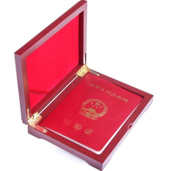 婚慶用品創意木質結婚證盒個性結婚證盒子陪嫁新人用品道具