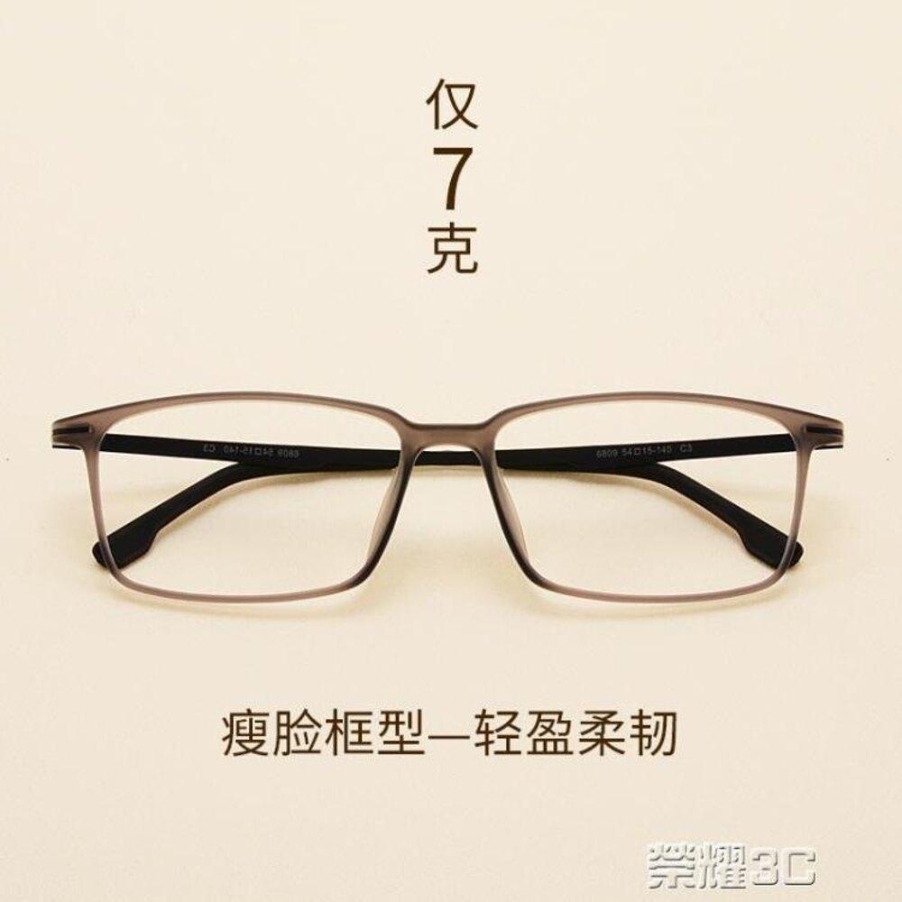 眼鏡框 大框方形黑框眼鏡大臉配眼鏡男超輕tr韓版復古潮眼鏡框女簡約 清涼一夏特價