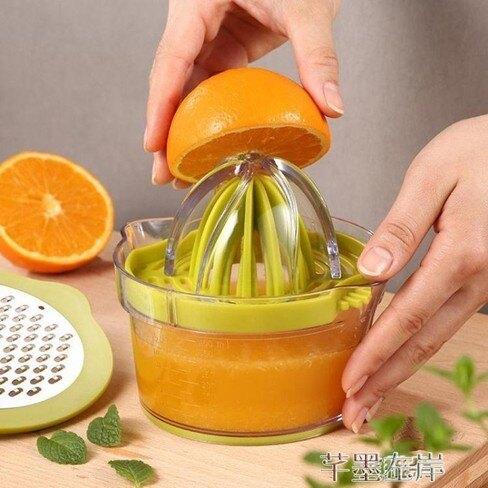 榨汁機 榨汁機手動 橙子擠壓器壓檸檬神器簡易水果榨汁杯水果汁橙汁家用   萬事屋  聖誕節禮物