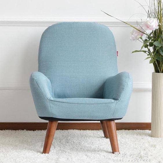 單人日式小戶型創意孕婦喂奶椅茶館咖啡廳懶人兒童閱讀書房小沙發【果果新品】
