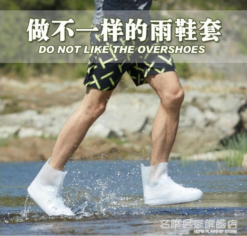 雨鞋女正韓可愛雨鞋套防水雨天防滑加厚耐磨成人下雨天防雨鞋套  名購居家 雙12購物節