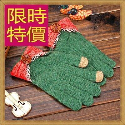 觸控羊毛手套女手套-日系可愛秋冬防寒保暖配件6色63m5【獨家進口】【米蘭精品】