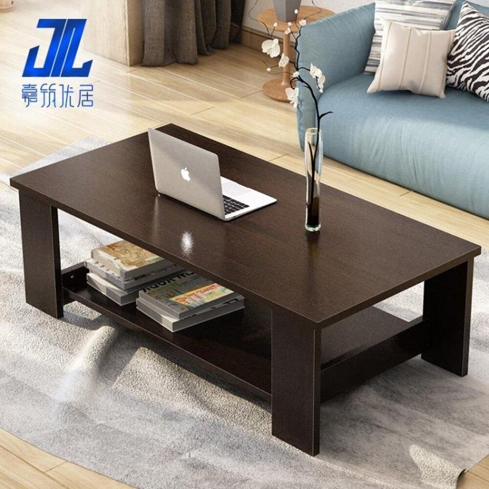免運 茶幾 茶幾簡約現代客廳邊幾家具儲物簡易茶幾雙層木質小茶幾小戶型桌子
