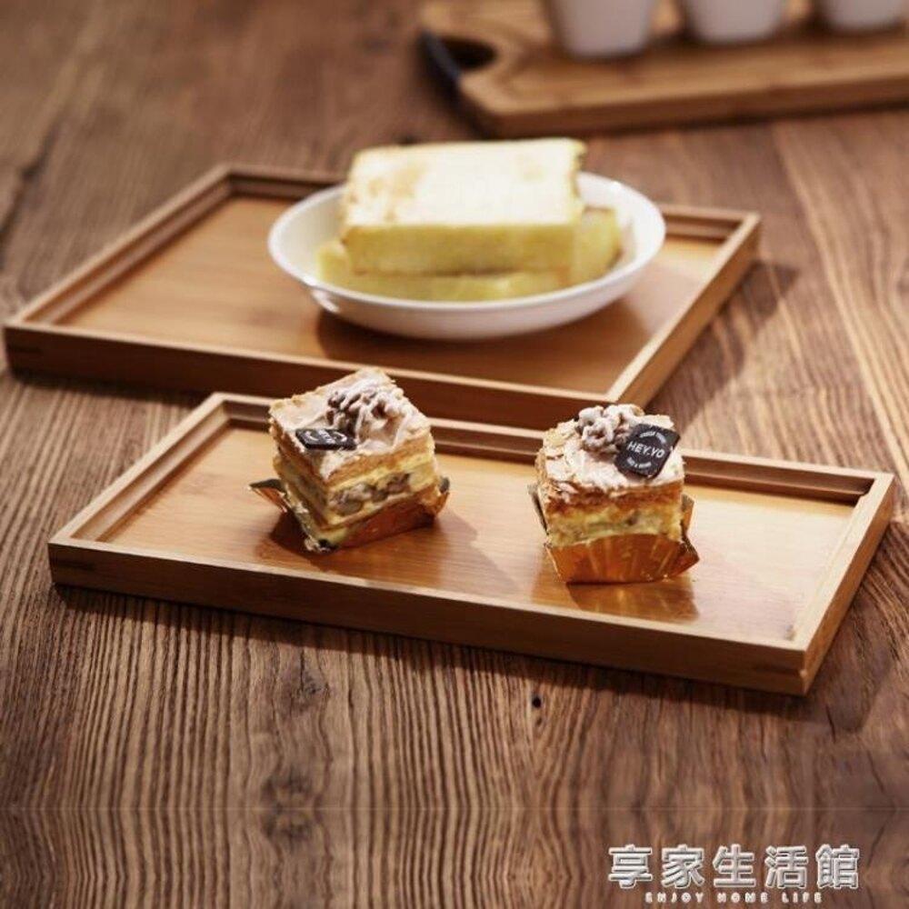 茶盤竹托盤長方形面包盤歐式實木質托盤茶杯托盤酒店端菜餐盤家用     全館八五折