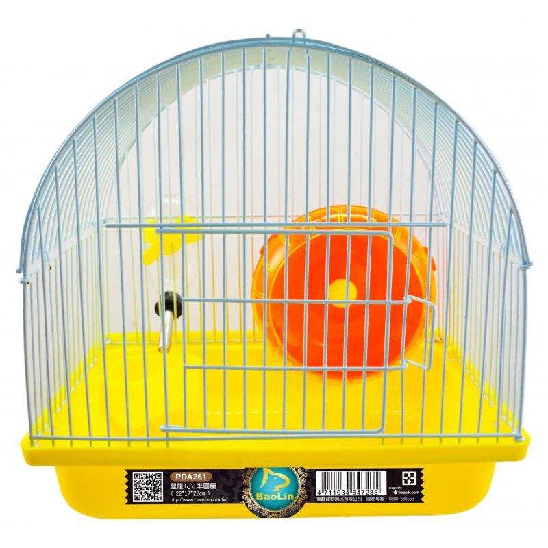[PDA261] 鼠籠(小)半圓屋 綠.黃.藍.橘